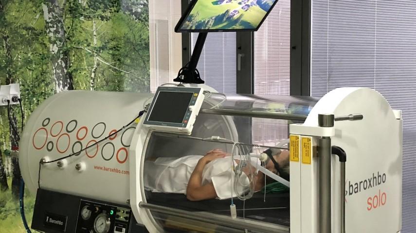 Terapija kisikom-hiperbarična komora!